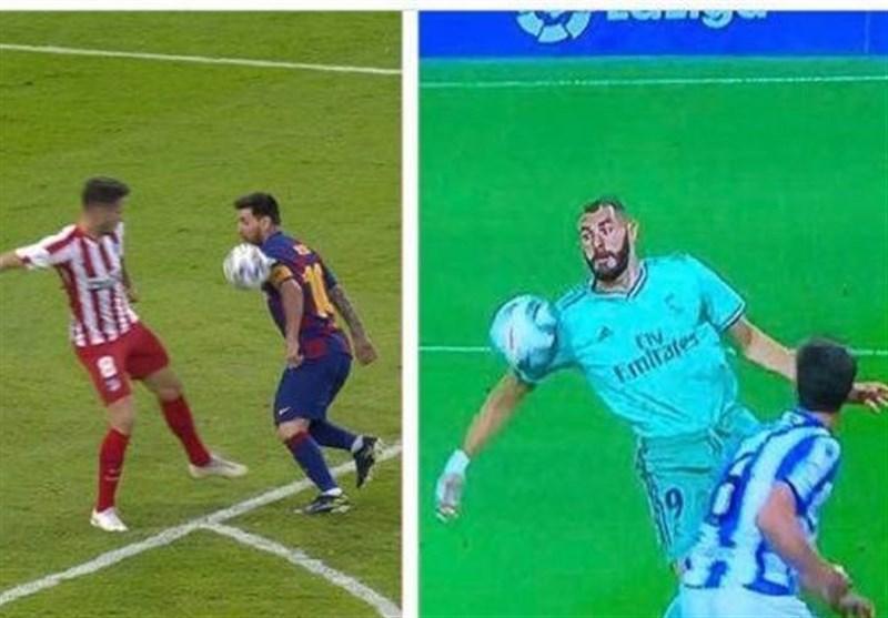 واکنش رسانه های دنیا به جنجال داوری بازی رئال مادرید و سوسیه داد