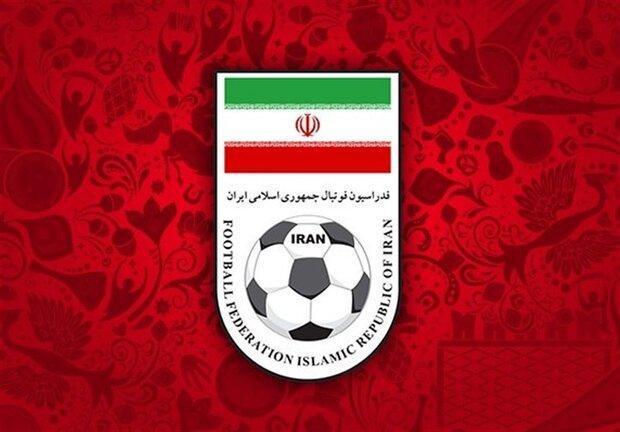 بررسی شخصیت حقوقی سازمان لیگ و فدراسیون فوتبال
