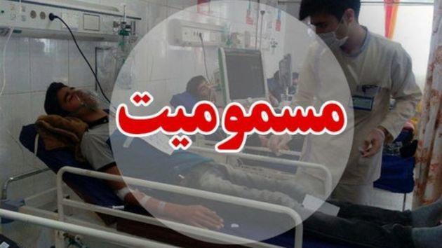مسمومیت شش نفر با گاز co در محدوده میدان خراسان