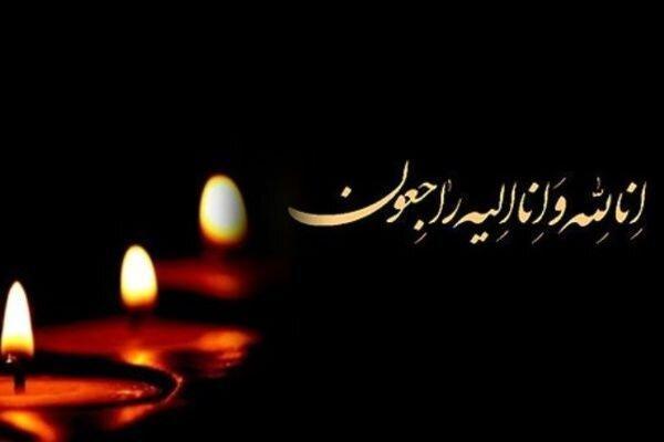 همسر استاد کیومرث ابوالملوکی درگذشت
