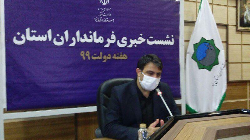 خبرنگاران افتتاح 38 پروژه به مناسبت هفته دولت در بهاباد