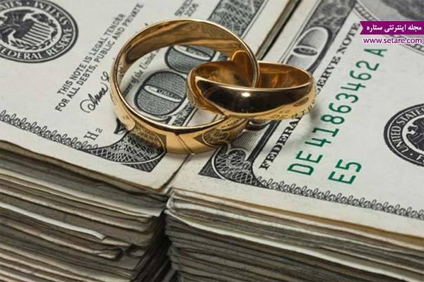 ازدواج به خاطر پول - خطرات و پیشامدها