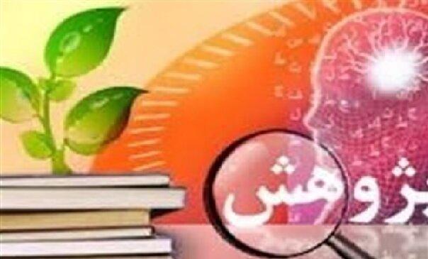 49 پژوهشگر و فناور برتر کرمانشاه معرفی می&zwnjشوند