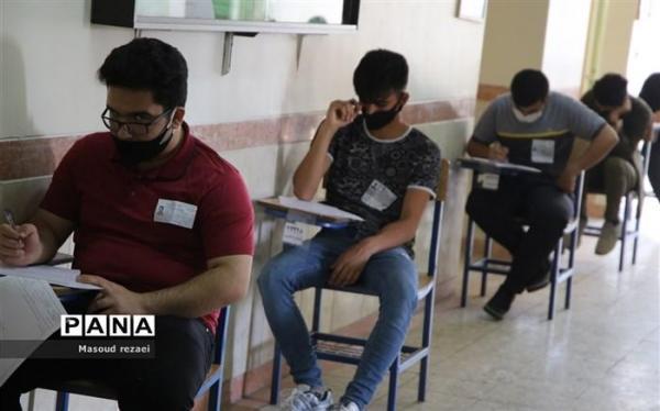 پایش گزارش فرایند امتحانات نهایی خردادماه