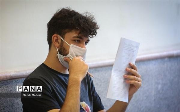 نتایج آزمون استخدامی دانشگاه های علوم پزشکی اعلام شد