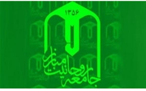 رد ادعای حمایت جامعه روحانیت از نامزد انتخابات ریاست جمهوری