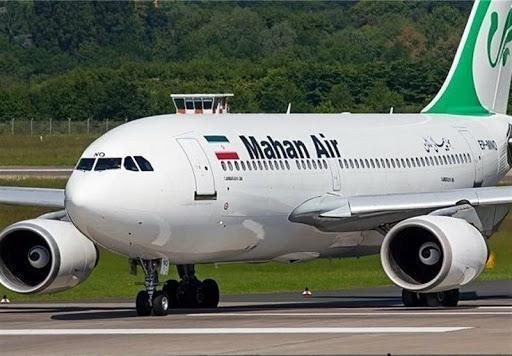 لغو تمام پرواز های ماهان به هند