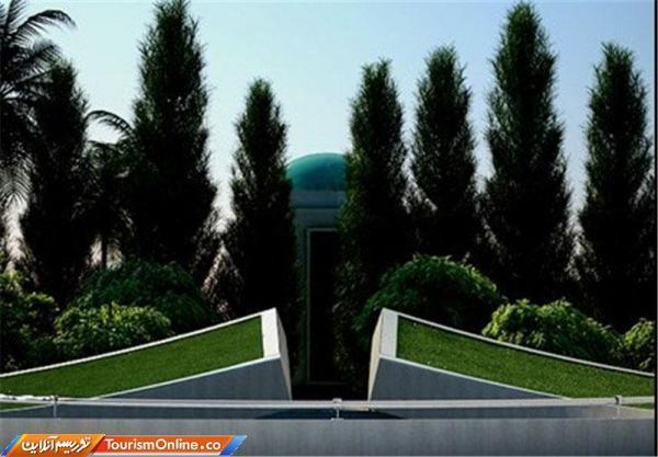 بهره برداری از مرکز فرهنگی سعدی