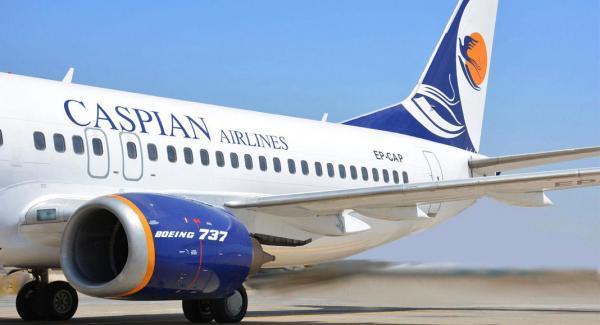 بخشنامه های خارجی هواپیمایی کاسپین